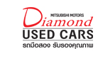 Diamond Used Cars